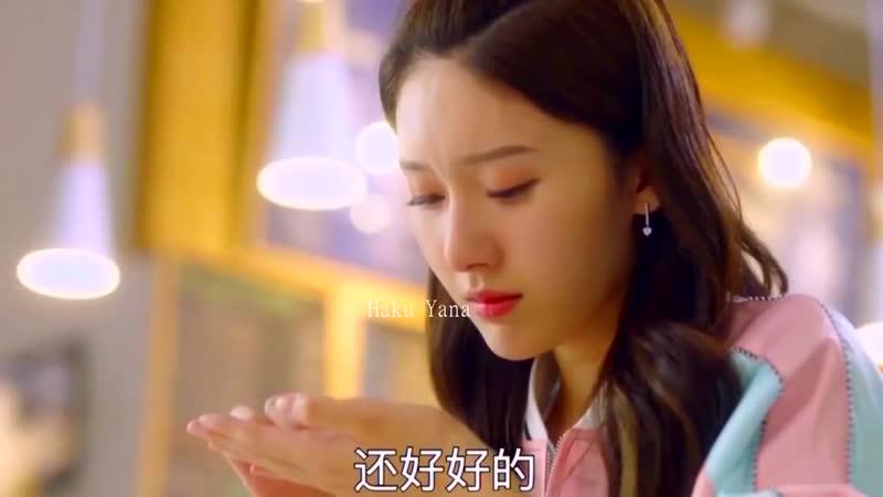 клип к дораме Атакуя твоё сердце Gank Your Heart Pei Ni Dao Shijie Zhi Dian_陪你到世