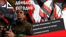 Жертва пропаганды Белоруса вывели из эфира за праву о Правом Секторе
