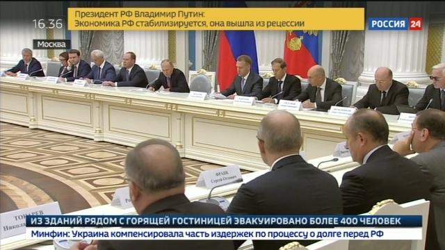 Новости на Россия 24 • Путин несмотря на внешние ограничения, экономика набирает обороты