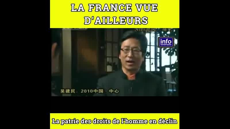 💥La France vue dailleurs