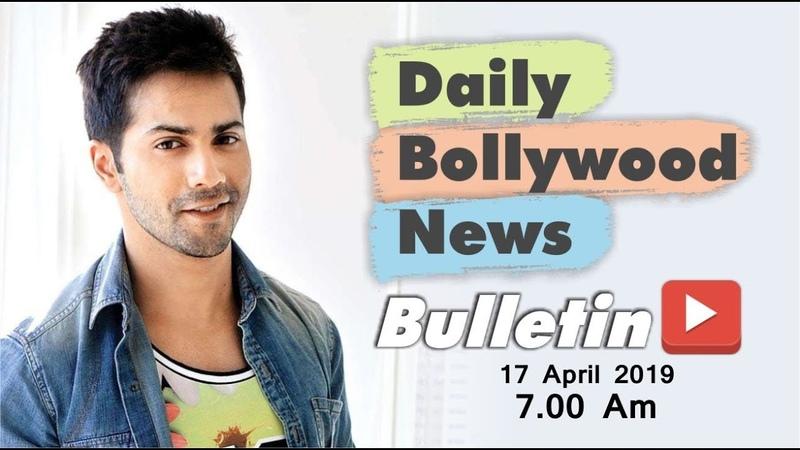 Latest Hindi Entertainment News From Bollywood | Varun Dhawan | 17 April 2019 | 0700AM