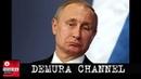 Загнанный в угол Путин Нервничает Дергается Слабый