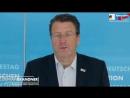 AfD-Fraktion im Deutschen Bundestag - Stephan Brandner_ Klagen gegen Parteienfinanzierung und Horst Seehofer _ Facebook(ipad)