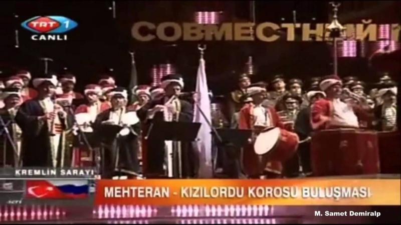 Mehteran Kızılordu Korosu ~ Katyuşa