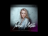 Music By Katusha Svoboda - Jackin Motion #082