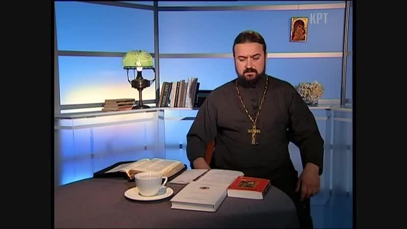 Андрей Ткачев - О верном понимании грехов и любви к Богу