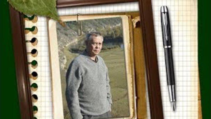 Воспоминания о В. Г. Распутине: избранное. К.Я. Житов