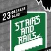 23.02.19 · STAIRS AND RAILS · Конюшенная площадь