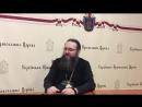Дело в том, что надо выяснить, а кто был с нами и кто на самом деле является членом Святой Православной Церкви