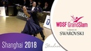Mycka - Freiberga, POL | 2018 GrandSlam STD Shanghai | R1 T