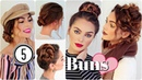 5 NO HEAT Easy Hairstyles | Cute Messy Buns