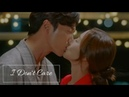 Deok Mi Ryan Gold || I Don't Care (Her Private Life MV)