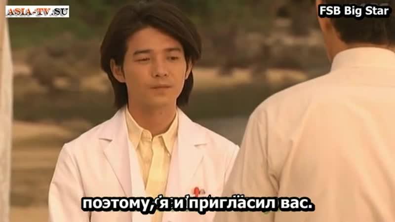 2003 Клиника доктора Кото 1 сезон Dr Koto Shinryojo 1 season 01 11 Субтитры