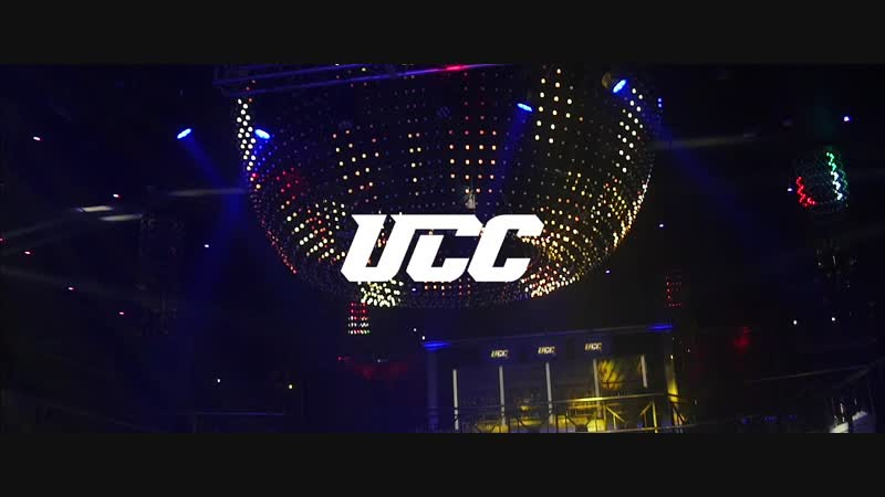 UCC - Новогодний корпоратив