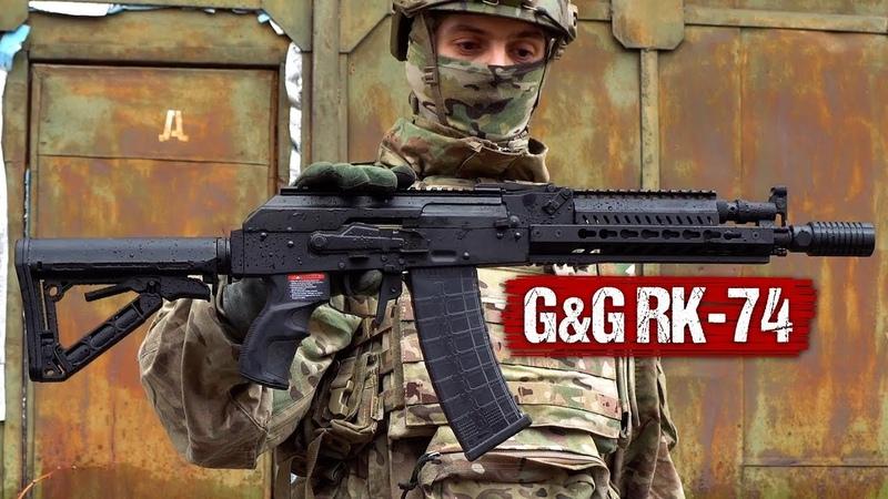 АК С ЭЛЕКТРОННЫМ СПУСКОМ - GG - RK-74