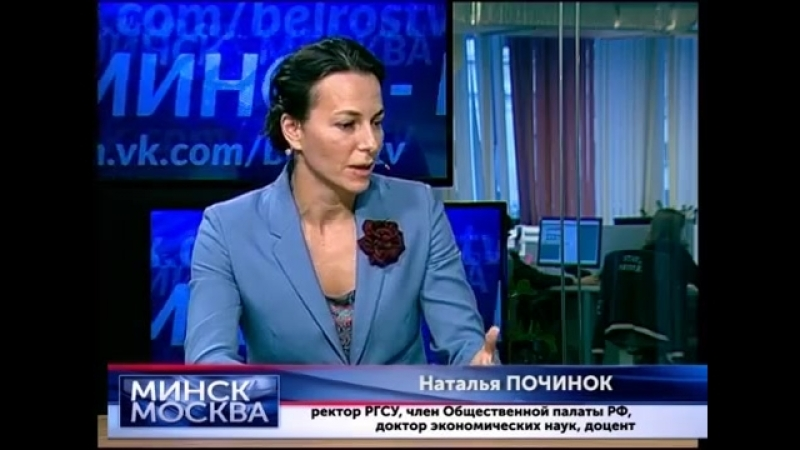 Минск - Москва. Повышение пенсионного возраста: что это даст?