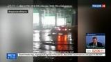 Новости на Россия 24 РусГидро авария на шлюзе ГЭС не опасна для населения