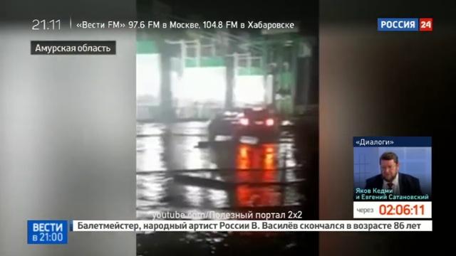 Новости на Россия 24 • РусГидро авария на шлюзе ГЭС не опасна для населения