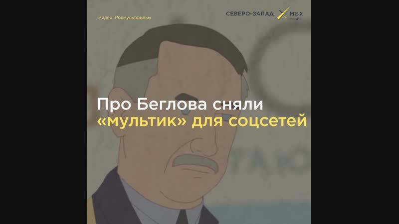 Нужен ли Петербургу Беглов?
