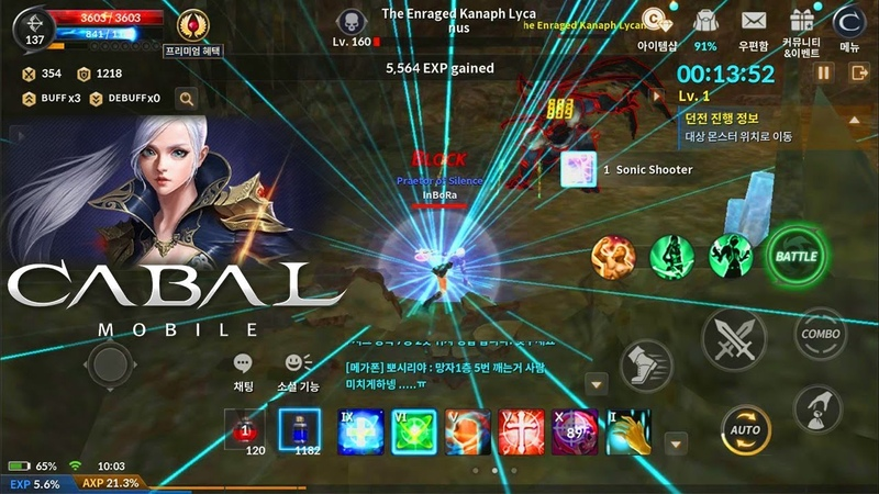 Cabal Mobile 카발 모바일 Force Archer Level 137 Solo Dungeons 120 139 Gameplay Eng Version