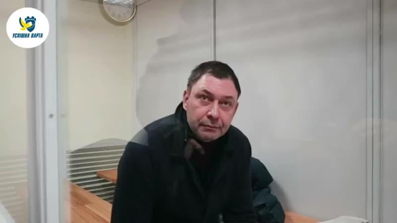 Вышинский раскрыл детали обвинительного акта и рассказал о возможных вариантах сделки