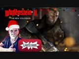 Wolfenstein II The New Colossus PC Стрим Приключения Би-Джея Бласковица #2