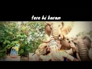 Agle baras aana hai aana hi hoga with lyrics _ Don Movie _ Tarun