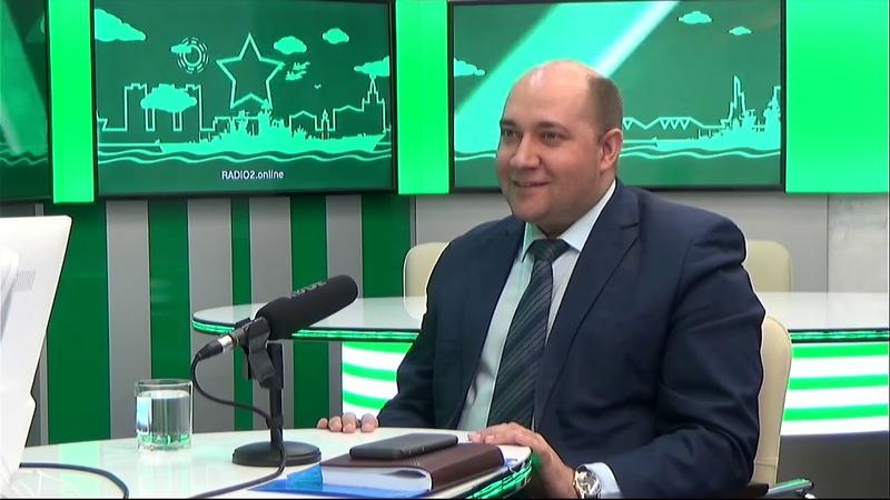 Гость на Радио 2. Алексей Разин, замглавы администрации города по вопросам ЖКХ.