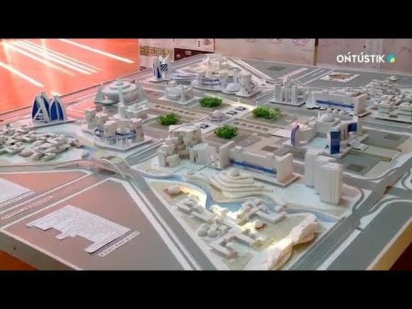 Түркістан қаласының 2018-2021 жылдарға арналған даму концепциясы бекітілді
