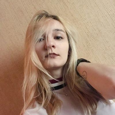Рамина Аскенова