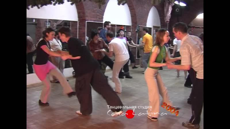 20мин с Федором Недотко 2004 год Casa-Latina