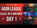 DAGI vs 5 chelovek Round 1 Group Stage