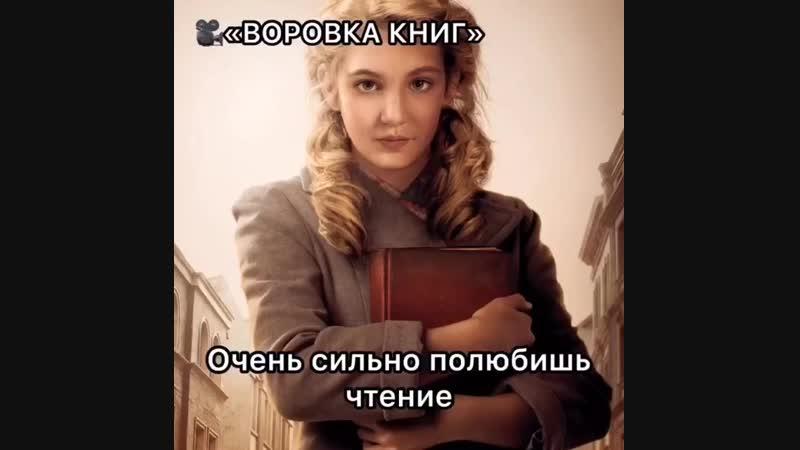 делай скрин.mp4