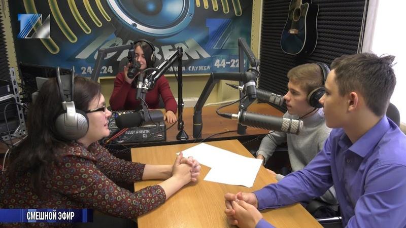 Команда КВН «Для галочки» в эфире Квант-радио