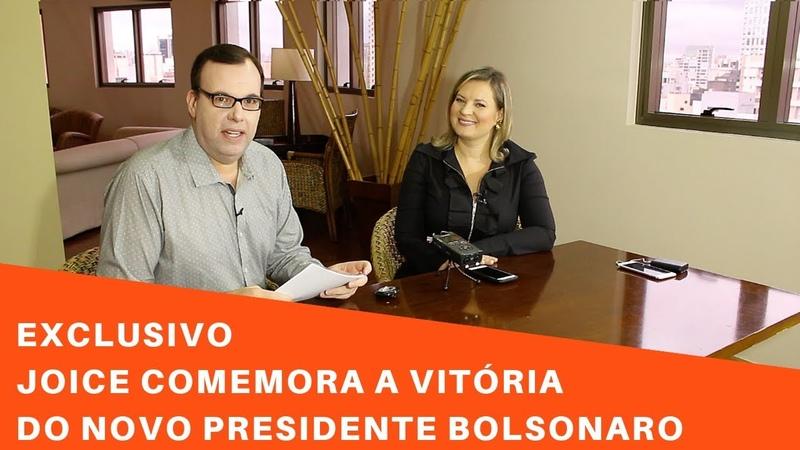 Exclusivo: Jair Bolsonaro é o novo Presidente do Brasil e deputada eleita Joice Hasselmann comemora.