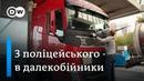 Український далекобійник на німецькому автобані без шансону але з варениками DW Ukrainian