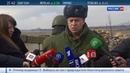 Новости на Россия 24 • Борьба с российской агрессией: дипломаты США добрались до Урала