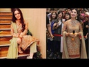 Sara Razi Khan And Aiza Khan Wearing The Same Dress First Time Who Is Looking More Beautiful