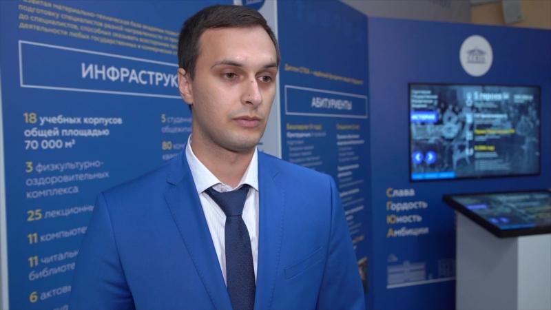 Выпуск студентов стажеров Юридической клиники СГЮА 2018 г