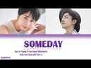 Seo In Young Lee Geon Madtown Someday 가사 Lyrics Han Rom Eng Hide and Seek 숨바꼭질 OST Part 2