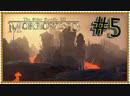 TES lll-Morrowind. Прохождение. Стрим 5