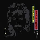 George Harrison альбом Live In Japan