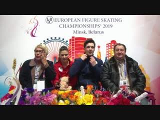 Софья Евдокимова / Егор Базин - РТ. Чемпионат Европы 2019