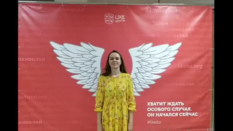 кастинг Наталья Гумукова