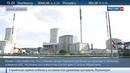 Новости на Россия 24 Задержанного брюссельского террориста опознал таксист