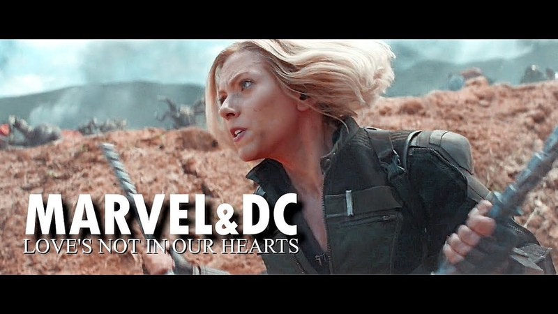 MARVELDC | Love's not in our hearts