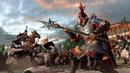 Total War Three Kingdoms Башни убийцы первый взгляд