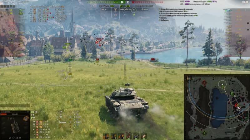 T49 американская лт 9 го уровня
