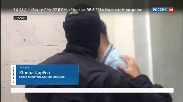 Новости на Россия 24 • Суд арестовал квартиру, машину и счета режиссера Серебренникова