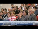 Ұлттық музейге сый тарту республикалық акциясы Алматы облысында жалғасты